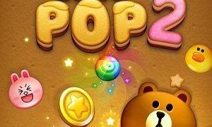 LINEPOP2 ラインポップ2 タイトル画像